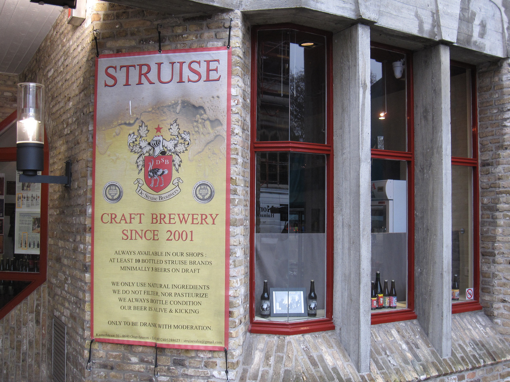 struise.jpg